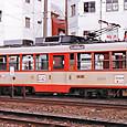 伊予鉄道 松山市内線 モハ2000形 2003 もと京都市電2000形