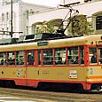 伊予鉄道 松山市内線 モハ2000形 2004 もと京都市電2000形
