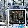 伊予鉄道 松山市内線 モハ2100形 2105  アルナ工機製