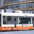 伊予鉄道 松山市内線 モハ2100形 2107  アルナ工機製