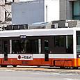 伊予鉄道 松山市内線 モハ2100形 2110  アルナ工機製