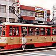 *伊予鉄道 松山市内線 モハ50形 1003  もと呉市電1000形