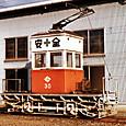伊予鉄道 松山市内線 モニ30形 30