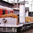 伊予鉄道 松山市内線 モニ30形 31  もと土佐電気鉄道 300形