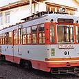 *伊予鉄道 松山市内線 モハ50形 81  もと南海和歌山市内線321形