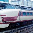 国鉄 クハ481形 クハ481-105 特急 雷鳥  本ムコ (485系;JR西日本 承継車)