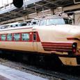 国鉄 クハ481形 クハ481-112 特急 北越  金サワ (485系;JR西日本 承継車)
