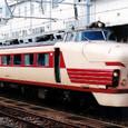 国鉄 クハ481形 クハ481-113 特急 しらさぎ  金サワ (485系;JR西日本 承継車)