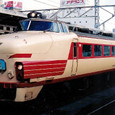 国鉄 クハ481形 クハ481-118 特急 雷鳥  本ムコ (485系;JR西日本 承継車)