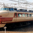 国鉄 クハ481形 クハ481-119 特急 雷鳥  本ムコ (485系;JR西日本 承継車)