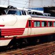 国鉄 クハ481形 クハ481-124 特急しらさぎ  金サワ (485系;JR西日本 承継車)