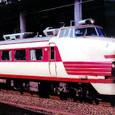 国鉄 クハ481形 クハ481-125 特急しらさぎ  金サワ (485系;JR西日本 承継車)