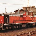 日本国有鉄道 DD51形ディーゼル機関車 *DD51 1044 500番台(重連形 SG搭載) 亀山機関区