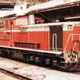 日本国有鉄道 DD51形ディーゼル機関車 *DD51 1050 500番台(重連形 SG搭載) 小樽築港機関区