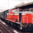 日本国有鉄道 DD51形ディーゼル機関車 DD51 532 500番台(半重連形 SG搭載) 米子機関区