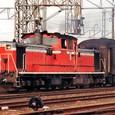 日本国有鉄道 DD51形ディーゼル機関車 DD51 537 500番台(半重連形 SG搭載) 米子機関区