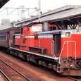 日本国有鉄道 DD51形ディーゼル機関車 DD51 537_ 500番台(半重連形 SG搭載) 米子機関区