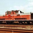 日本国有鉄道 DD51形ディーゼル機関車 DD51 602 500番台(重連形 SG搭載) 亀山機関区