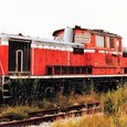 日本国有鉄道 DD51形ディーゼル機関車 DD51 613 500番台(重連形 SG搭載) 釧路機関区