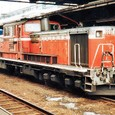 日本国有鉄道 DD51形ディーゼル機関車 DD51 631 500番台(重連形 SG搭載) 釧路機関区