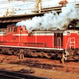 日本国有鉄道 DD51形ディーゼル機関車 DD51 667 500番台(重連形 SG搭載) 米子機関区