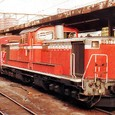日本国有鉄道 DD51形ディーゼル機関車 DD51 718 500番台(重連形 SG搭載) 小樽築港機関区