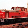 日本国有鉄道 DD51形ディーゼル機関車 DD51 752 500番台(重連形 SG搭載) 亀山機関区