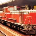 日本国有鉄道 DD51形ディーゼル機関車 DD51 762 500番台(重連形 SG搭載) 福知山機関区