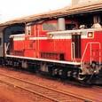 日本国有鉄道 DD51形ディーゼル機関車 DD51 764 500番台(重連形 SG搭載) 直方機関区