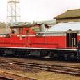 日本国有鉄道 DD51形ディーゼル機関車 DD51 768 500番台(重連形 SG搭載) 亀山機関区