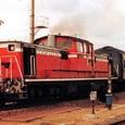 日本国有鉄道 DD51形ディーゼル機関車 DD51 772 500番台(重連形 SG搭載) 亀山機関区