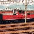 日本国有鉄道 DD51形ディーゼル機関車 DD51 773 500番台(重連形 SG搭載) 亀山機関区