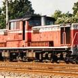 日本国有鉄道 DD51形ディーゼル機関車 *DD51 1801 800番台(重連形 SG非搭載) JR貨物が承継 佐倉機関区