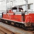 日本国有鉄道 DD51形ディーゼル機関車 *DD51 1802 800番台(重連形 SG非搭載) JR貨物が承継 佐倉機関区