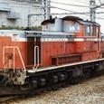 日本国有鉄道 DD51形ディーゼル機関車 *DD51 1803 800番台(重連形 SG非搭載) JR貨物が承継 佐倉機関区