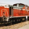 日本国有鉄道 DD51形ディーゼル機関車 *DD51 1804 800番台(重連形 SG非搭載) JR貨物が承継 佐倉→愛知機関区