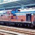 日本国有鉄道 DD51形ディーゼル機関車 DD51 816 800番台(重連形 SG非搭載) JR貨物が承継 稲沢機関区