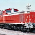 日本国有鉄道 DD51形ディーゼル機関車 DD51 828 800番台(重連形 SG非搭載) 吹田第一機関区