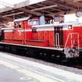 日本国有鉄道 DD51形ディーゼル機関車 DD51 831 800番台(重連形 SG非搭載) JR貨物が承継 吹田機関区