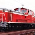 日本国有鉄道 DD51形ディーゼル機関車 DD51 836 800番台(重連形 SG非搭載) JR貨物が承継 吹田機関区