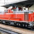 日本国有鉄道 DD51形ディーゼル機関車 DD51 851 800番台(重連形 SG非搭載) JR貨物が承継 厚狭機関区
