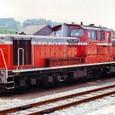 日本国有鉄道 DD51形ディーゼル機関車 DD51 854 800番台(重連形 SG非搭載) JR貨物が承継 厚狭機関区