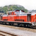 日本国有鉄道 DD51形ディーゼル機関車 DD51 855 800番台(重連形 SG非搭載) JR貨物が承継 厚狭機関区