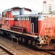 日本国有鉄道 DD51形ディーゼル機関車 DD51 874 800番台(重連形 SG非搭載) 門司機関区