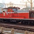 日本国有鉄道 DD51形ディーゼル機関車 DD51 875 800番台(重連形 SG非搭載) JR貨物が承継 愛知機関区