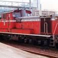 日本国有鉄道 DD51形ディーゼル機関車 DD51 889 800番台(重連形 SG非搭載) JR貨物が承継 愛知機関区