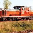 日本国有鉄道 DD51形ディーゼル機関車 DD51 891 800番台(重連形 SG非搭載) JR貨物が承継 稲沢(愛知)機関区