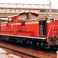 日本国有鉄道 DD51形ディーゼル機関車 DD51 892 800番台(重連形 SG非搭載) JR貨物が承継 稲沢(愛知)機関区