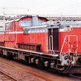 日本国有鉄道 DD51形ディーゼル機関車 DD51 894 800番台(重連形 SG非搭載) JR東日本が承継 高崎運転所
