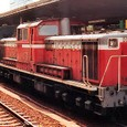 日本国有鉄道 DD51形ディーゼル機関車 Ⅲ DD51 26 初期量産型 吹田第一機関区